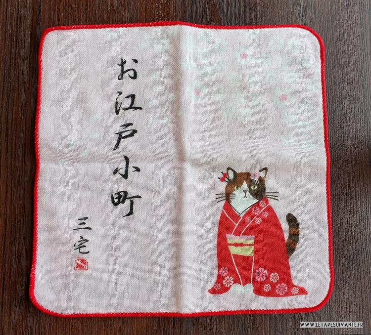 Le mouchoir éponge, ou hankachi, accessoire indispensable au Japon en août !