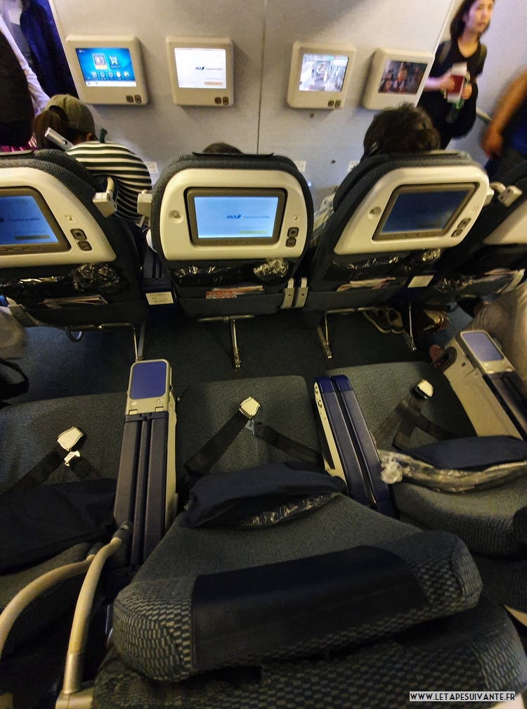 Les sièges dans la cabine premium economy