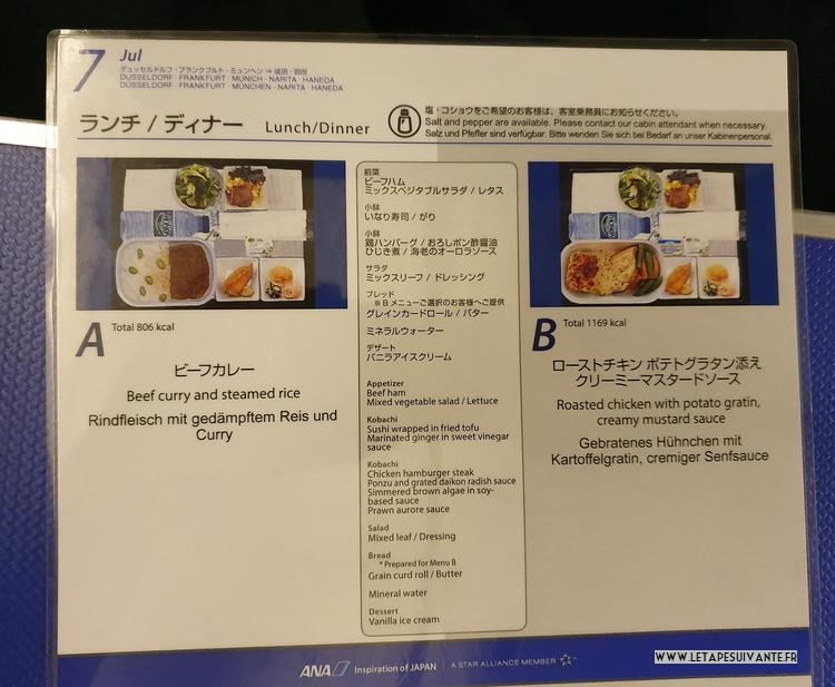 Choix entre 2 menus en premium economy