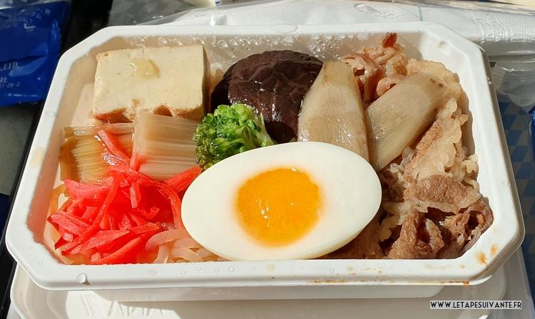 Menu japonais avec la compagnie aérienne ANA